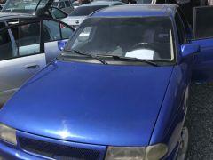 Opel Astra F 1.4, 1993 г., $ 1 240