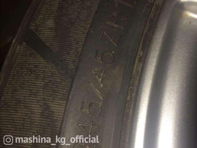 Диски - W212 диски масло R17