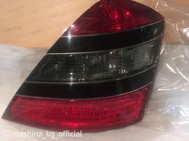 Запчасти и расходники - Задние плафоны на Мерседес S класс 2007
