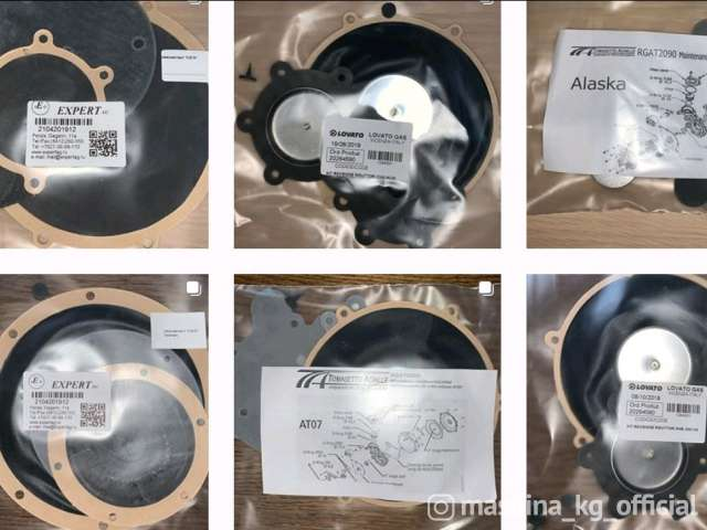Sale of spare parts - Ремкомплект Авто Газ Редуктора
