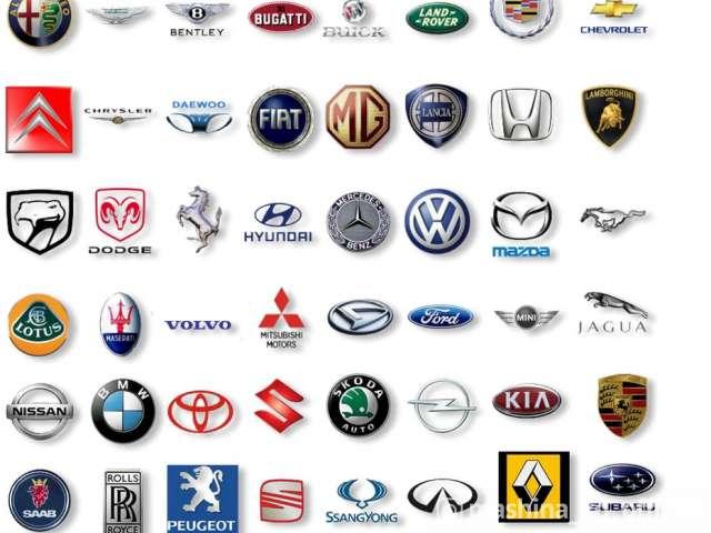 Продажа запчастей - Датчики и элементы электронных систем авто