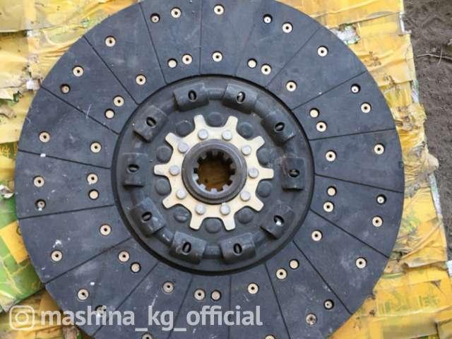 Сарптагычтар - Колодки диск цепления карзина