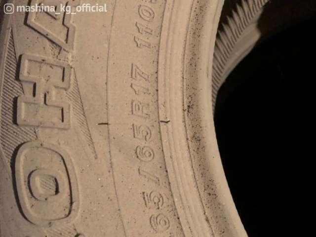 Tires - Резина 265/65/R17