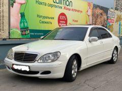 Mercedes-Benz S-класс IV (W220) Рестайлинг 500 Long 5.0, 2003 г., $ 11 500