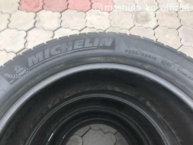 Tires - Летние шины