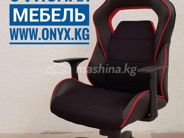 Авто на запчасти - Оникс-кресла и стулья.Россия