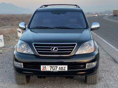 Lexus GX I 470 4.7, 2005 г., $ 20 000