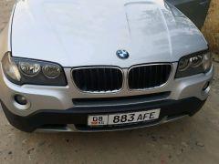BMW X3 I (E83) Рестайлинг 20d 2.0, 2008 г., $ 11 300