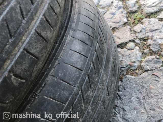 Tires - 215-55-16