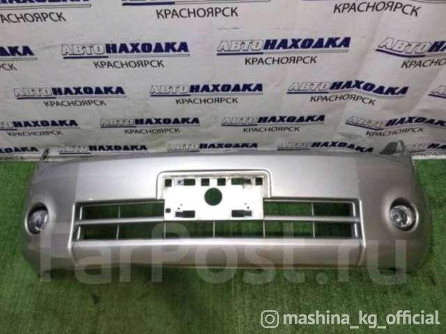 Продажа запчастей - Бампера передний и задний и решетка