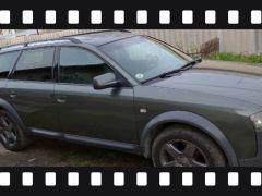 Audi A6 allroad I (C5) 2.5, 2002 г., $ 3 900