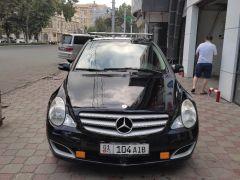 Mercedes-Benz R-класс I 350 3.5, 2006 г., $ 9 000