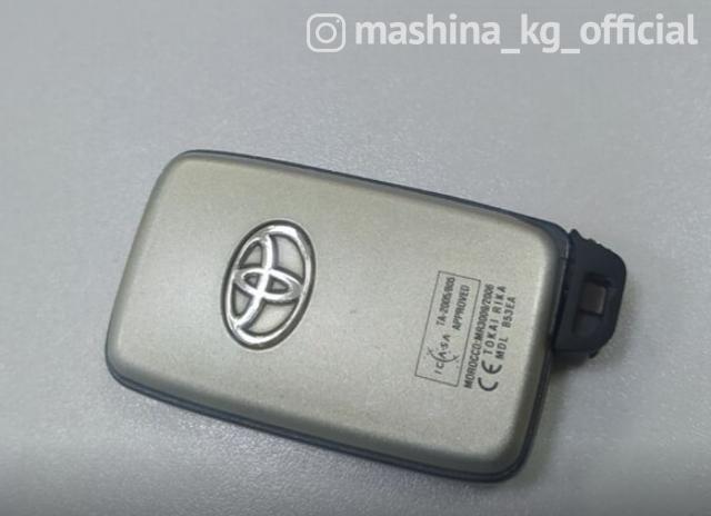 Авто тетиктер жана сарптоолору - Ключ на Land Cruiser 200 оригинал