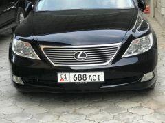 Lexus LS IV 460 L 4.6, 2007 г., $ 12 000