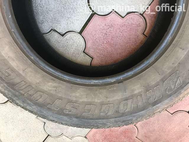 Tires - Шины