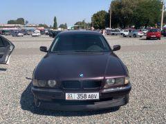 BMW 7 Серия III (E38) 730i 3.0, 1995 г., $ 3 000