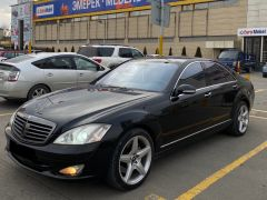 Mercedes-Benz S-класс V (W221) 500 5.5, 2006 г., $ 10 000