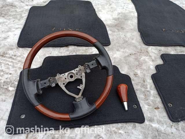 Запчасти и расходники - Продаю руль-дерево на Lexus RX330(300