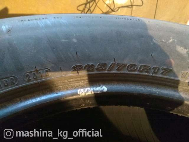 Tires - Летние корейские шинф