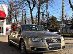 Audi A6 III (C6) 2.4, 2007 г., $ 6 500