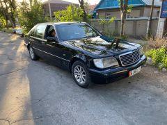 Mercedes-Benz S-класс III (W140) 500 Long 5.0, 1994 г., $ 5 500