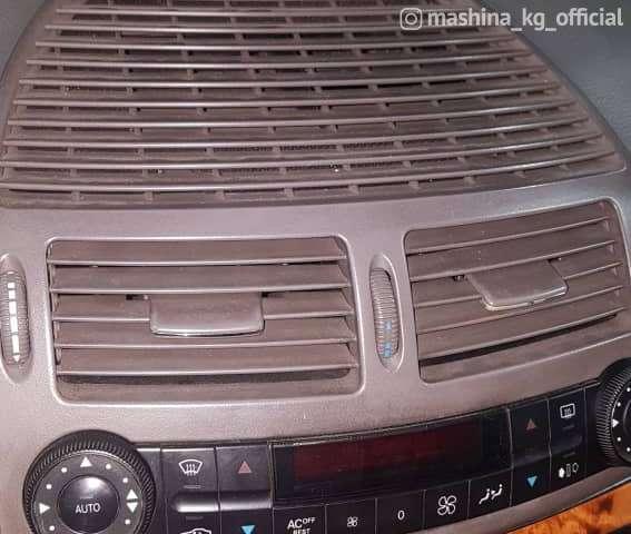 Авто авто тетиктерге - Разбор W:220,211,210