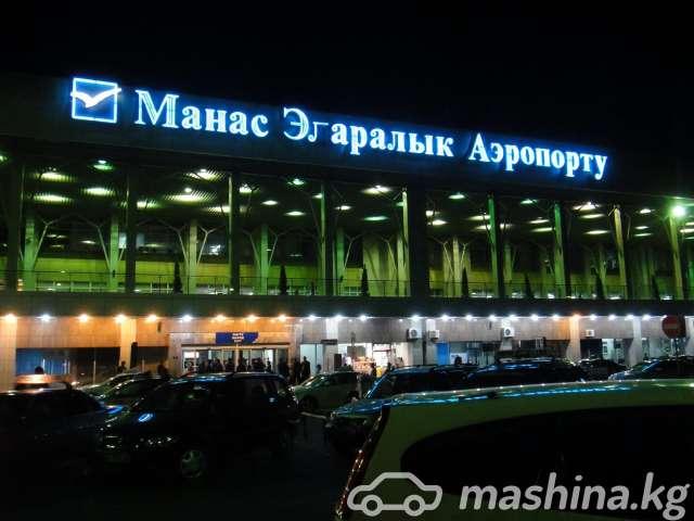 Такси - Междугороднее такси сервис АБ-Трансфер.