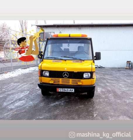 Грузоперевозки - Эвакуатор круглосуточно