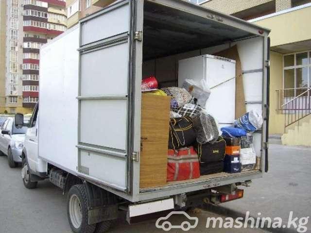 Грузоперевозки - Переезд, перевозка вещей. Портер такси 0705180000