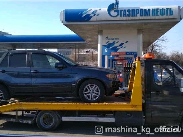 Эвакуатор - Эвакуатор Бишкек