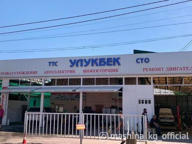 СТО, ремонт и обслуживание - СТО автоцентр «Алтынай» и «Улукбек»