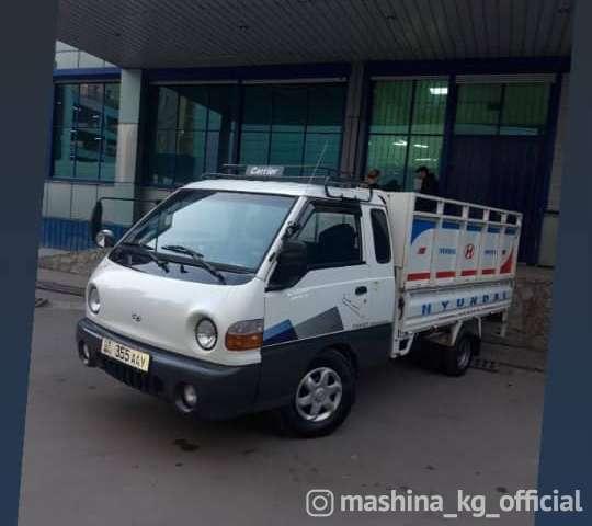 Грузоперевозки - Услуги портера Бишкек 0705180000