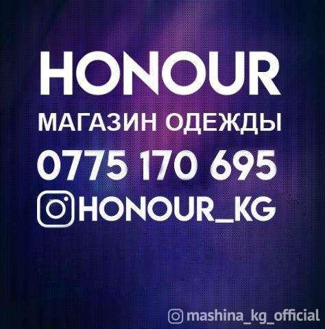 Другие - @honour.kg