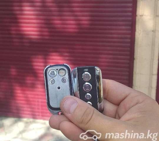 Вскрытие авто, изготовление ключей - Пульты для автоматических ворот, ремон, выезд