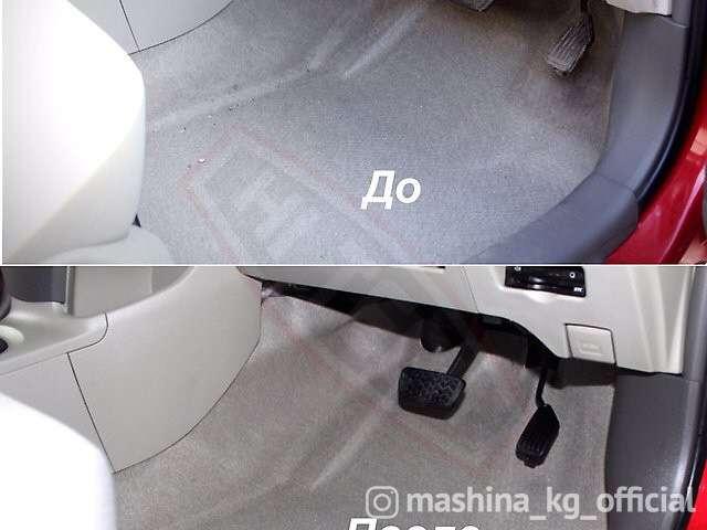 Химчистка, полировка - Химчистка авто , качественно