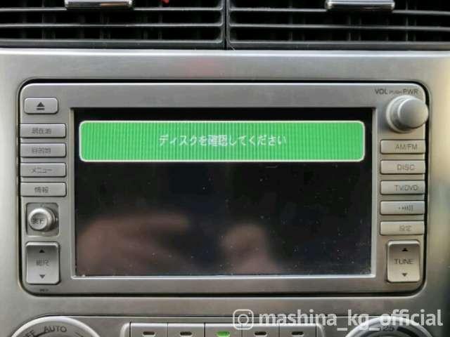 Автозвук и сигнализация - Загрузочный диск автомультимедии,раскодировка