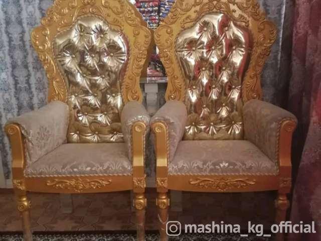 Другие - Арка на свадьбу королевский стул
