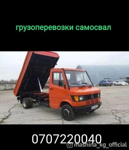 Грузоперевозки - Услуги самосвал КАМАЗ