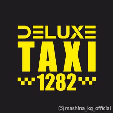 Такси - Deluxe Taxi 1282