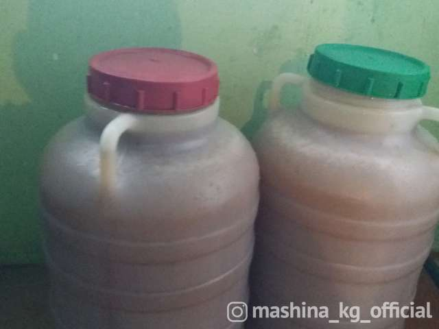 Другие - Мёд горный токтогулский. оригинал