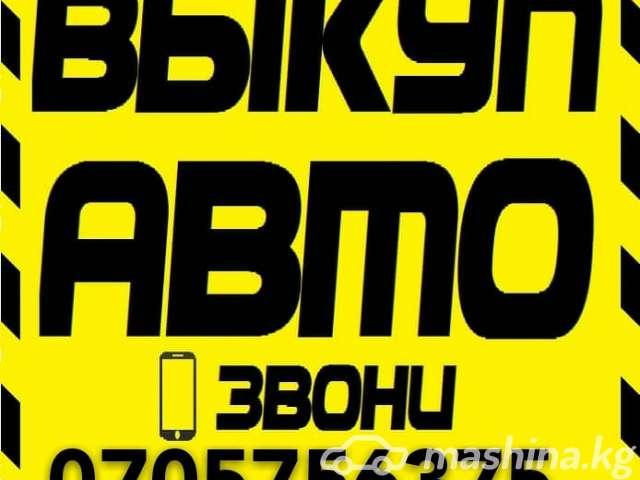 автосалон мерседес в москве фото и цены