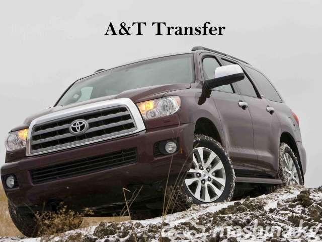Прокат, аренда - A&T Transfer (тур. и деловые поездки по КР и КЗ)
