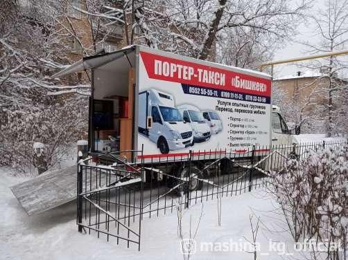Грузоперевозки - Услуги спринтера Бишкек 0705180000
