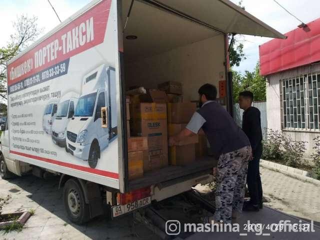 Грузоперевозки - Спринтер такси Бишкек 0705180000