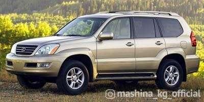 Buy - Куплю GX470 отличного состояние 2004-2008