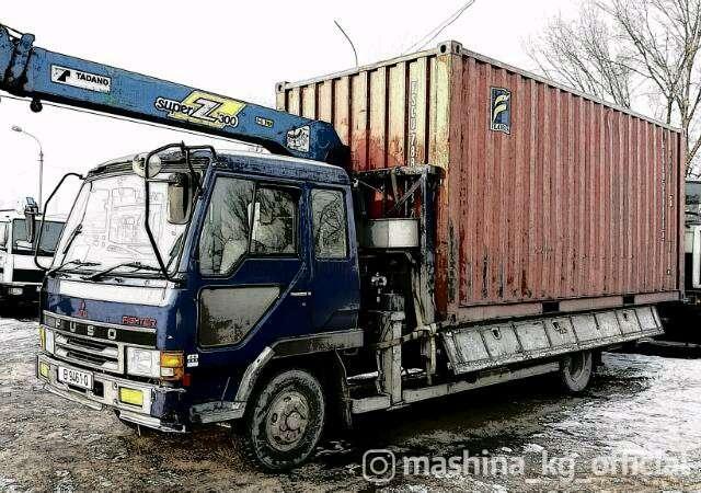 Грузоперевозки - Кран манипулятор.доставка грузов по г Бишкек и КР