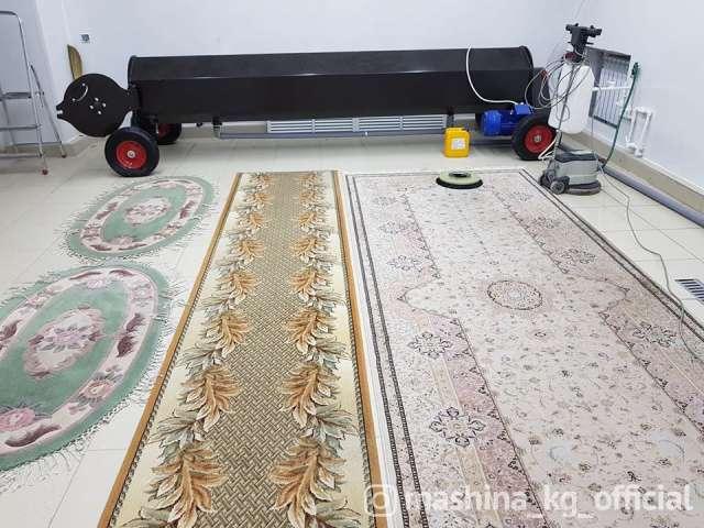 Унаа жуучу жай - Профессиональная мойка ковров в Бишкеке