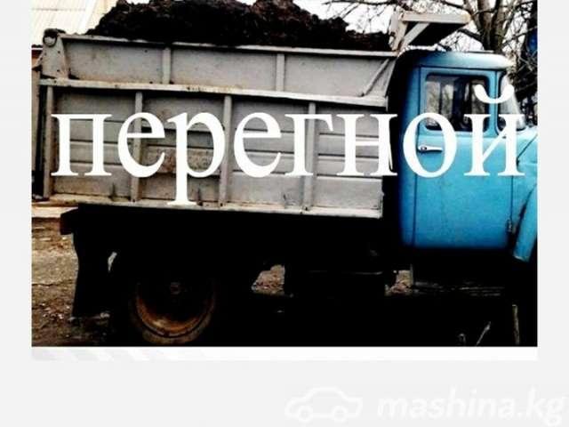 Грузоперевозки - Зил доставка по городу. и пригорода