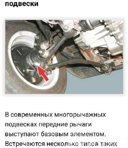 СТО, ремонт и обслуживание - Ремонт ходовой части