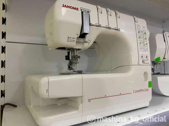 Other - Продажа бытовых и промышленных швейных машин